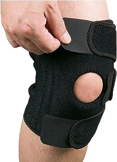 膝サポーター, Allcan 膝固定具 関節靭帯保護 通気性抜群 伸縮性 怪我防止 膝蓋骨保護 登山/ランニング/バスケ/アウトドアなどに最適 左右兼用 男女兼用