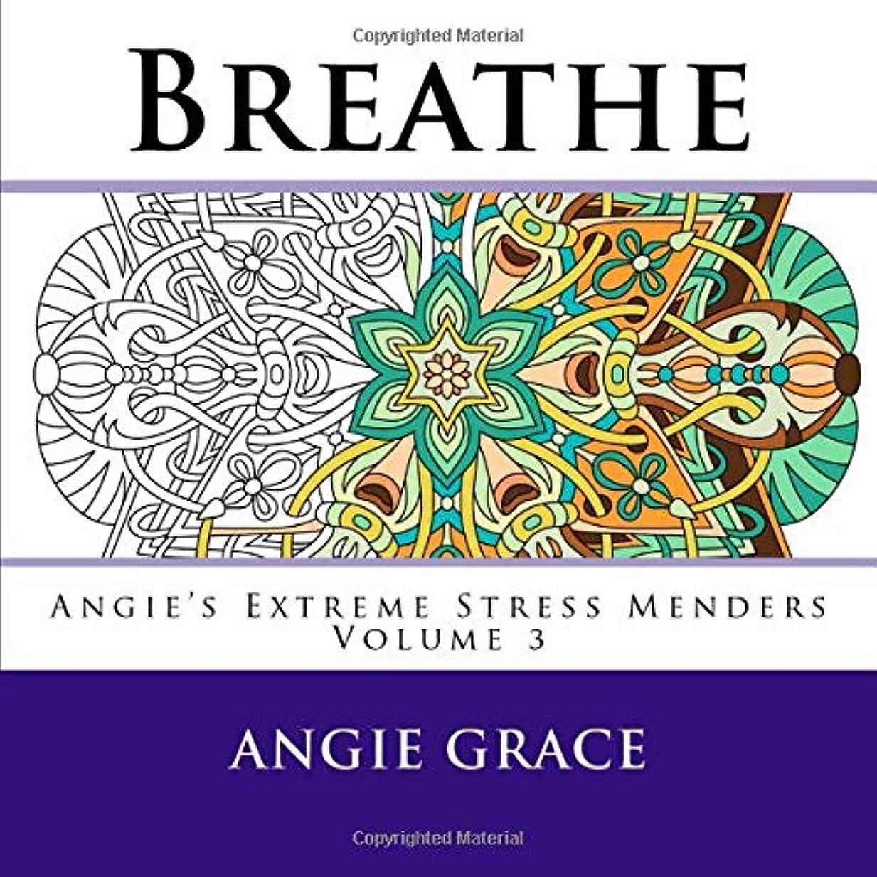 デッドサービス先住民Breathe (Angie's Extreme Stress Menders Volume 3)
