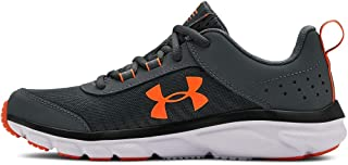Best under armour size 4 Reviews