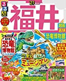 るるぶ福井 越前 若狭 恐竜博物館'21 (るるぶ情報版(国内))