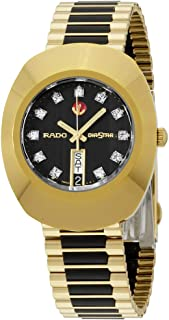 Rado Casual Watch For Women Analog Stainless Steel - R12413614