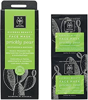 Apivita Moisturizing & Soothing Face Mask with Prickly Pear 2x8ml