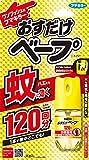 おすだけベープ ワンプッシュ式 蚊取り 殺虫剤 スプレー 120回分 無香料