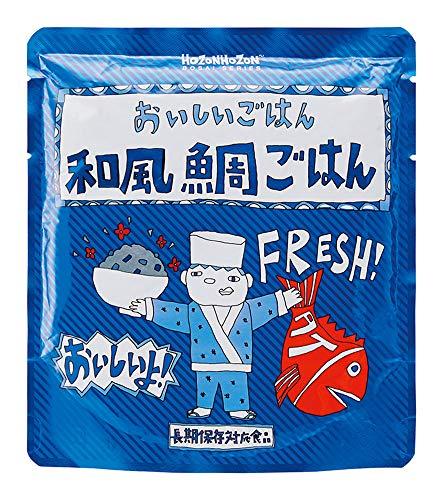 【 おいしいごはん 和風鯛ごはん 7655 】 特定原材料27品目不使用 非常食