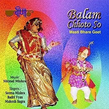 Balam Chhoto So (Rajasthani Dance Songs)