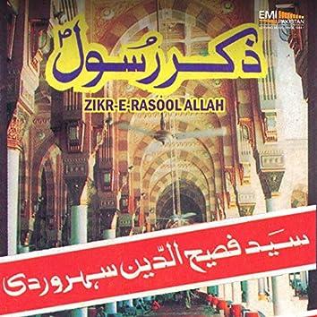 Zikr-E-Rasool Allah