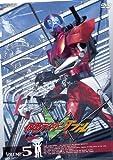 仮面ライダーW Vol.5[DVD]