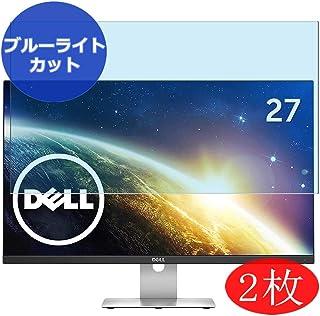 VacFun 2 Piezas Filtro Luz Azul Protector de Pantalla Compatible con DELL Monitor S2715H 27