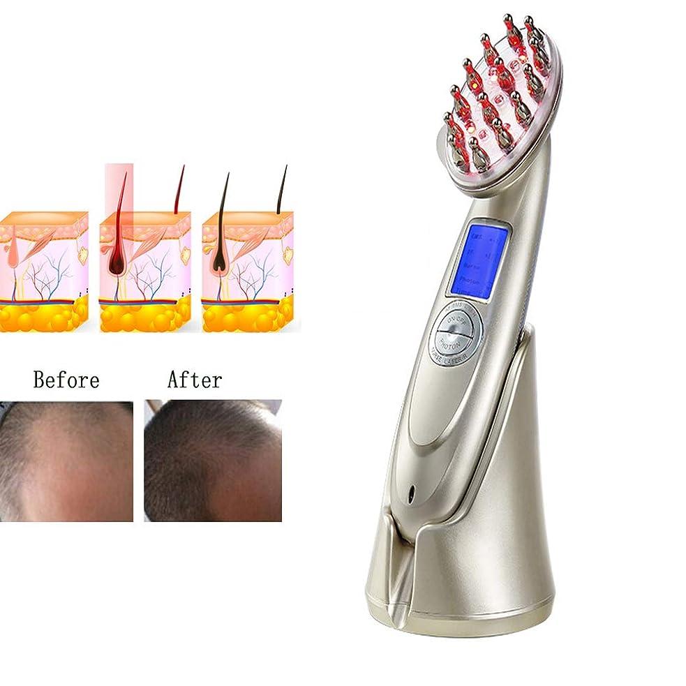 西少し代わってプロの電気髪の成長レーザー櫛 RF EMS LED 光子光療法ブラシ抗脱毛治療マッサージの健康胚ブラシをアップグレードします。