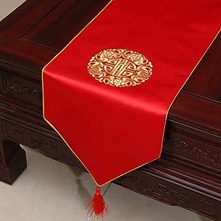 HeimiHome Tischläufer Rot,Chinesische Einfachheit Goldstickerei Satin Tischläufer Quaste Langes Bett Flagge Tischdecke Für Hochzeit Couchtisch Esstisch Nordische Wohnkultur,33  300Cm