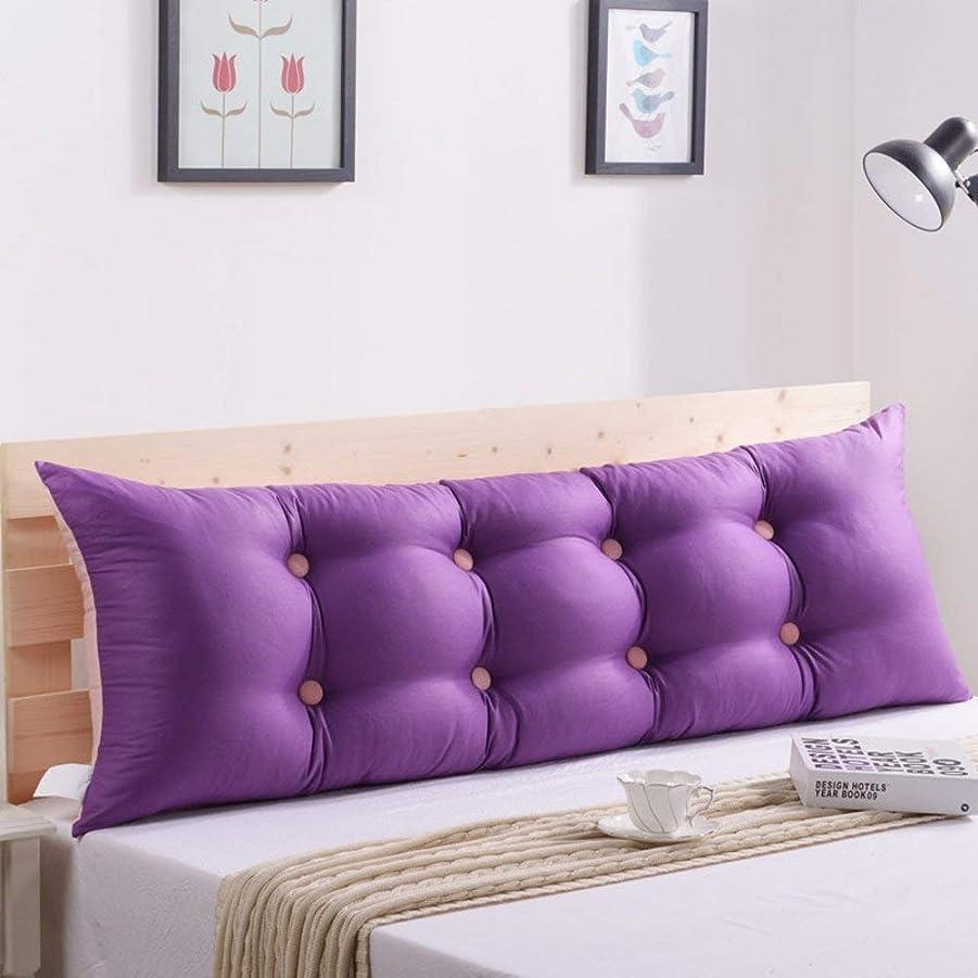 ディレイフリース輸血2J-QingYun Trade 枕元の読書枕、ソファーの背部クッション取り外し可能なあと振れ止めの位置サポート枕寝台 (Color : O, サイズ : 200x55cm(79x22inch))