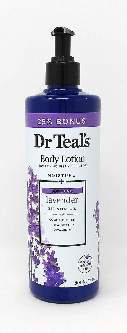 スーパー頼む促進する[(ティールズ) Dr Teal`s] [ ボディローション Body Lotion 20oz 591ml ] (並行輸入品)