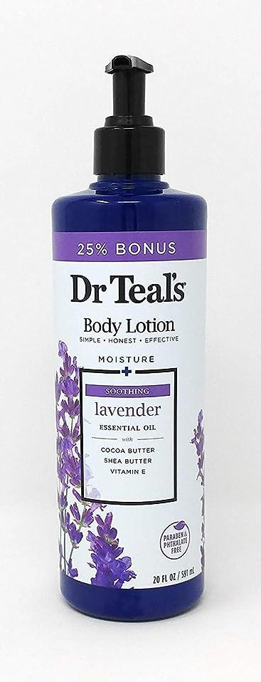 展望台母音聖職者[(ティールズ) Dr Teal`s] [ ボディローション Body Lotion 20oz 591ml ] (並行輸入品)