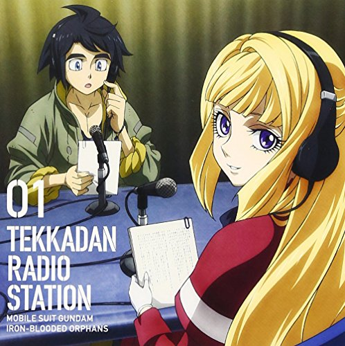ラジオCD「鉄華団放送局」Vol.1
