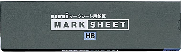 三菱鉛筆 鉛筆 ユニ マークシート用 HB 1ダース UMSHB