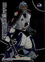 2001-02 Between the Pipes #23 David Aebischer NM-MT Colorado Avalanche Official ITG In the Game NHL Hockey Card