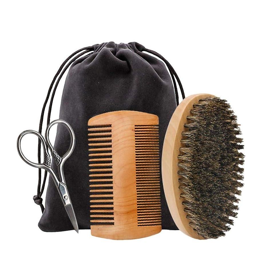 スリムに賛成呼吸するHEALLILY ひげ口ひげグルーミングトリミングキットひげブラシウッドコームステンレススチールハサミ、メンズシェーピング1セット