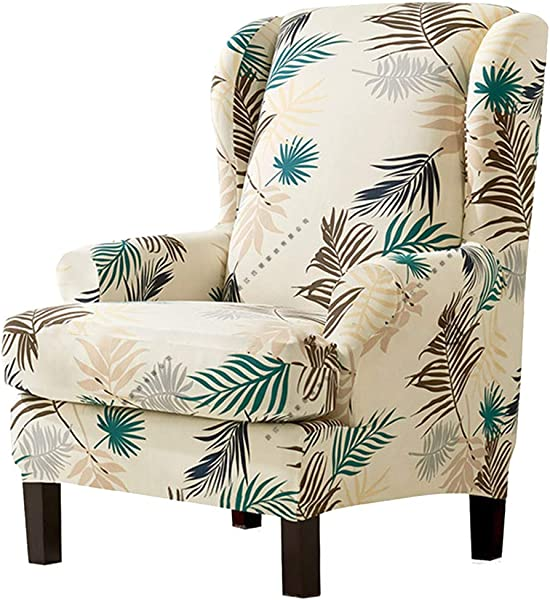 2pcs Wing Chair Slipcovers Stretchy Wingback Armchair Covers Spandex Polyester Sofa Covers Leaves Printed Furniture Protector Beige