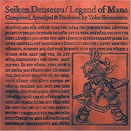 聖剣伝説 Legend of Mana オリジナル?サウンドトラック