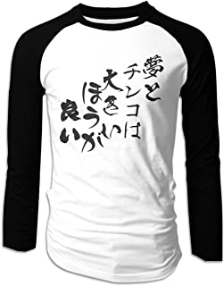 燃料は酒 Tシャツ メンズ クルーネック 半袖シャツ 男子トップス 面白い柄 吸汗速乾 日常カジュア着 個性