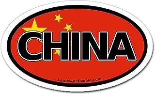 Suchergebnis Auf Für China Aufkleber Magnete Zubehör Auto Motorrad