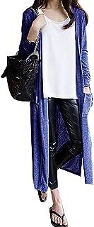 【最終セール】[エアバイ] ロング カーディガン 薄手 カーデ はおり カーデガン 冷房対策 オフィス 部屋着 レディース freeサイズ