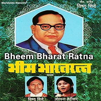 Bheem Bharat Ratna