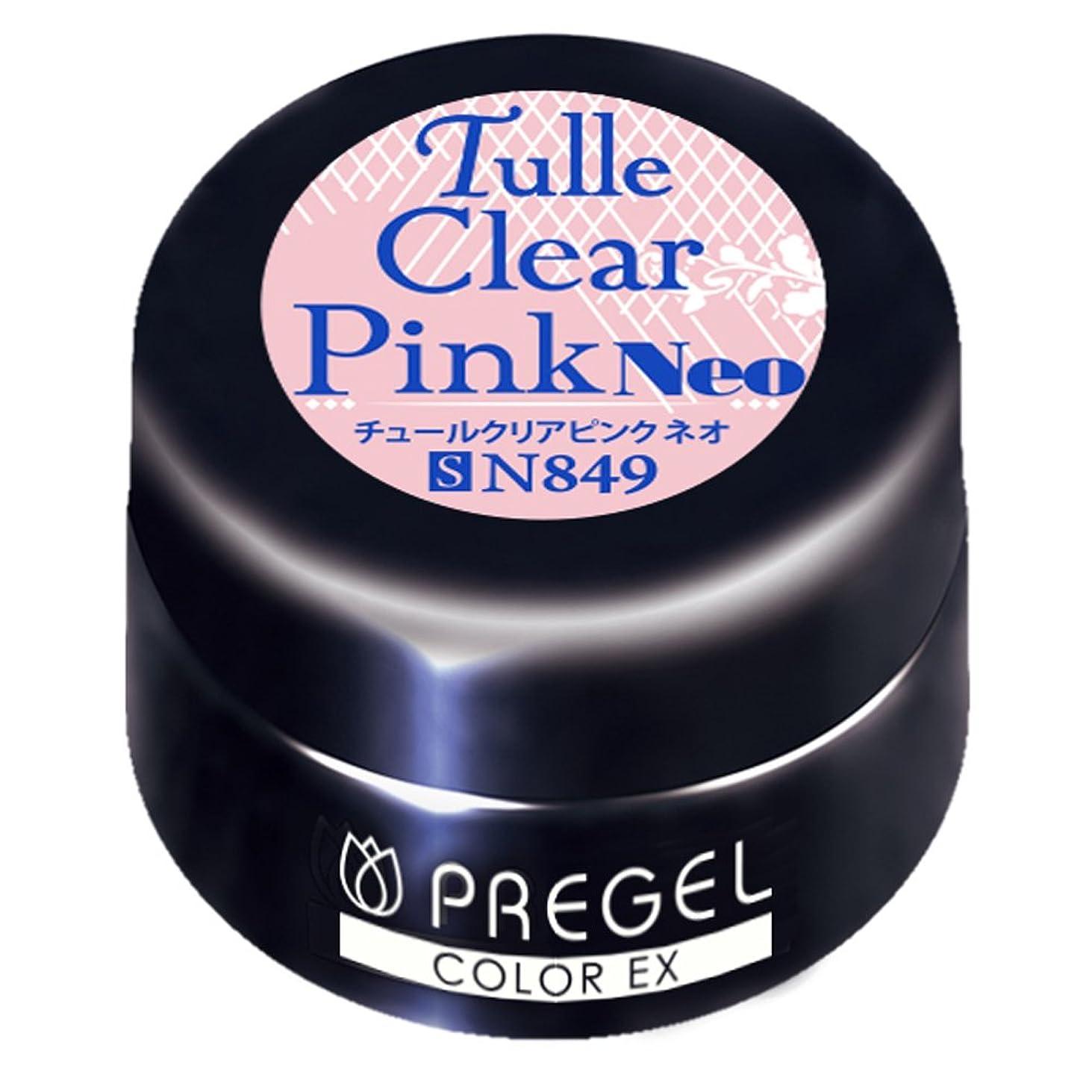半島リングより平らなPRE GEL カラーEX チュールクリアピンクneo849 3g UV/LED対応