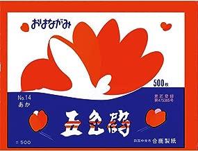 [合鹿製紙 6185503] (ケア商品)おはながみ五色鶴 赤 500枚入