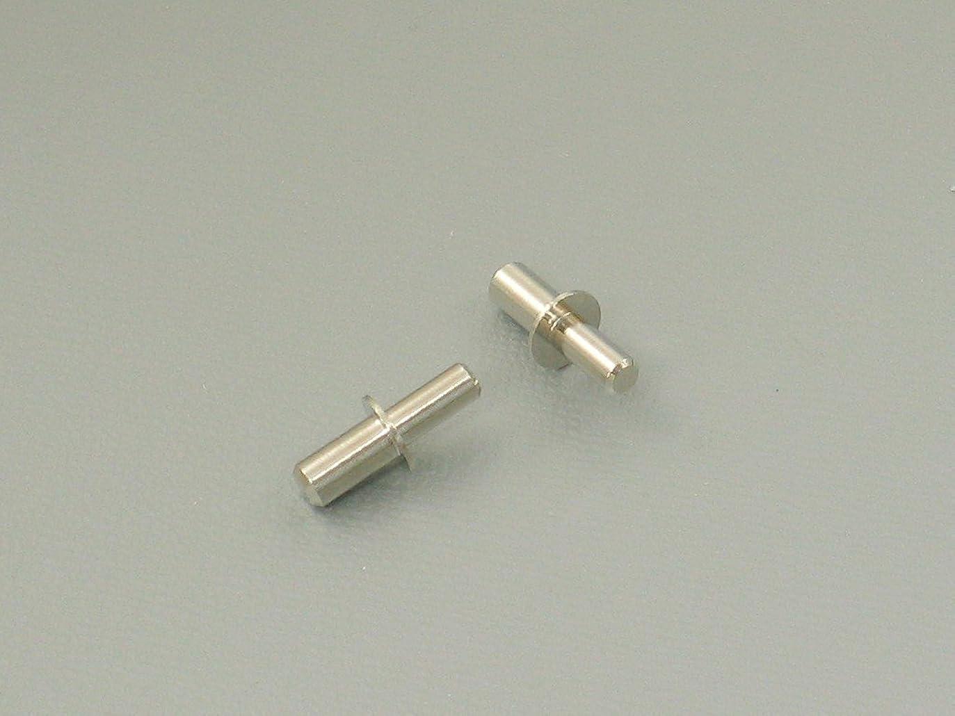 球状漂流飼い慣らす真鍮製差し込みダボ棚受 リバーシブルタイプ 3.8mm/4.5mm 1個入り