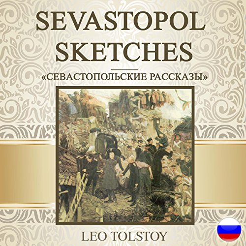 Sevastopol Sketches [Russian Edition] cover art