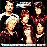 TRANSFORMERS EVO. 歌詞