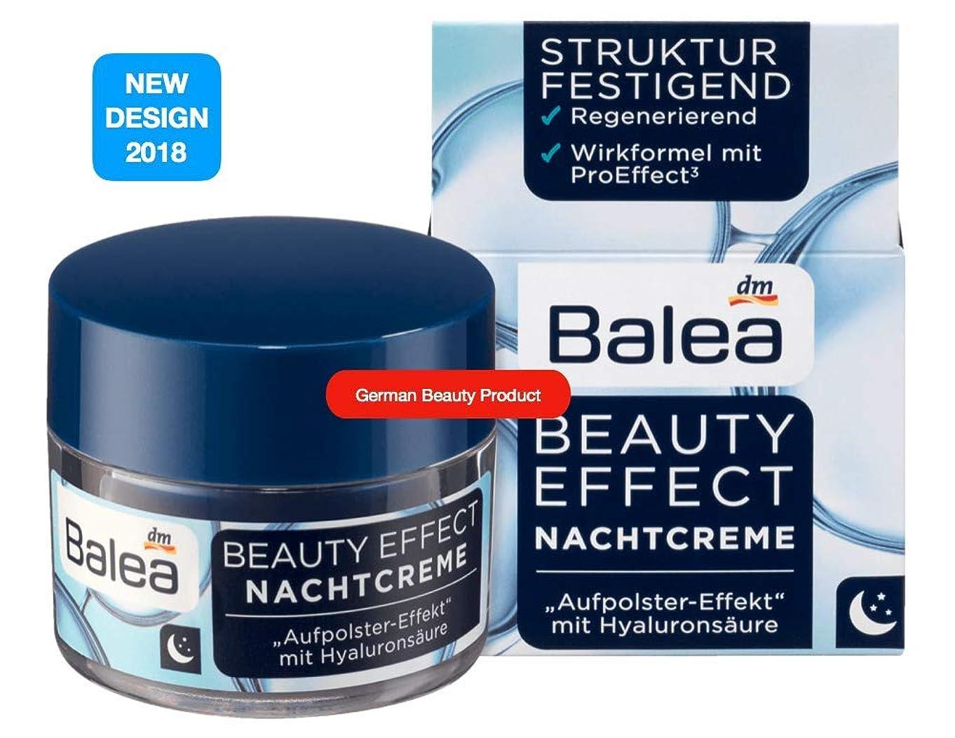批判的窒息させるハウジングBalea Night Cream ナイトクリーム Beauty Effect, 50 ml