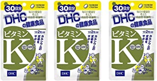 ビタミンK 30日分 3個セット