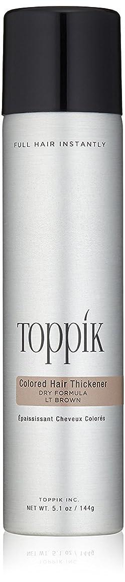 バンクマットレス保証TOPPIK 色の髪増粘剤、5.1オンス 淡い茶色