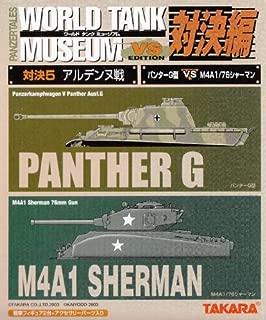 5 Ardennes bataille Panther type G en 144 Musée Tank World réservoirs de confrontation ed (2e division de chars) vs M4A1 / 76 Sherman Medium Tank