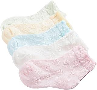 Niños Niñas Calcetines De Algodón Cómodo Suave Jogging Absorben el Sudor Antibacteriano primavera verano otoño Color - Pack de 5 Pares