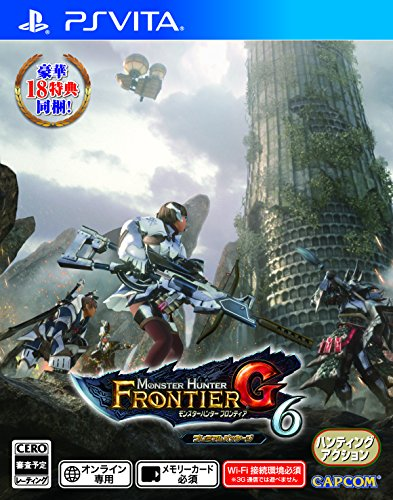 Monster Hunter Frontier G6 Premium Package [PSVita][Japanische Importspiele]
