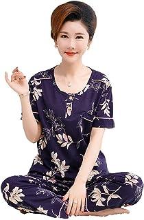 طقم منامات نسائية صيفي قصير الأكمام منامة 100% قطن للنساء ملابس نوم أنيقة (اللون: 2535B، الحجم: XXXL)