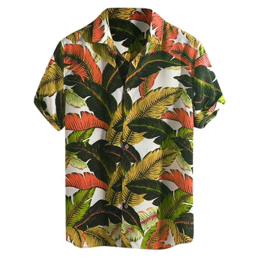 iHPH7 Men's Relaxed-Fit Casual Hawaiian Shirt #19060528