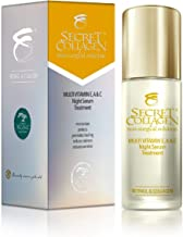 Multi Vitamin E, A & C Night Serum Treatment - Moisturizes, Protects, Promotes Healing, Reduces Redness & Reduces Wrinkles