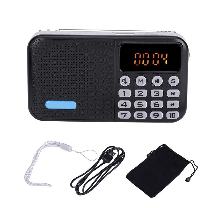 キャロラインローズ共同選択ラジオ Acouto DAB デジタル ポータブル ポケット ステレオ DAB + FMラジオ スピーカーラジオ 高感度受信 持ち運びやすい バッテリー付き オーディオラジオ