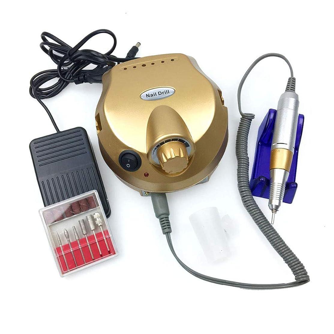 名目上の悪夢処分したネイル電動グラインダー30000 rpmネイルリムーバー202(5色),Gold