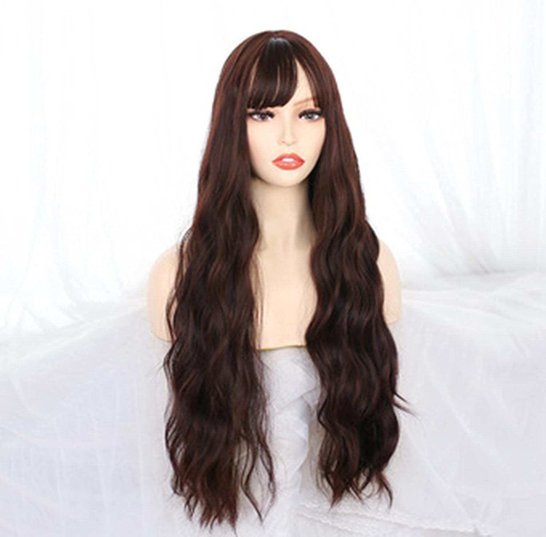 Dark Brown Wigs Bombing free shipping for Women Natural Looking Wavy Wig Fashionable wi Bob Short
