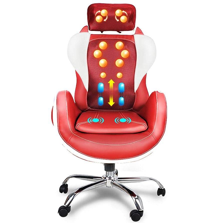 老人乱れ打ち負かすフル 体 ケア 贅沢な 熱 オフィス Eletric マッサージ 椅子 体 マッサージ 椅子 コンピュータチェア 回転椅子 多機能 マッサージ器。 MAG.AL,Red