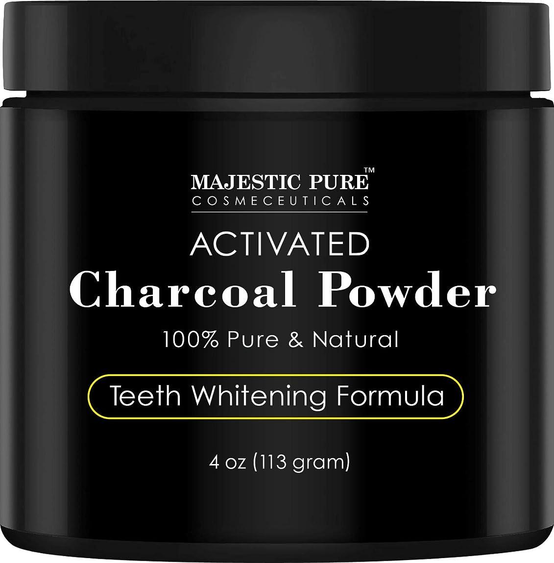 放射能テセウス民主党Majestic Pure Teeth Whitening Activated Charcoal Powder - Natural  歯のホワイトニング ココナッツ チャコールパウダー4 oz (113g)
