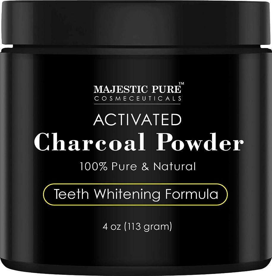 天国バウンス不倫Majestic Pure Teeth Whitening Activated Charcoal Powder - Natural  歯のホワイトニング ココナッツ チャコールパウダー4 oz (113g)
