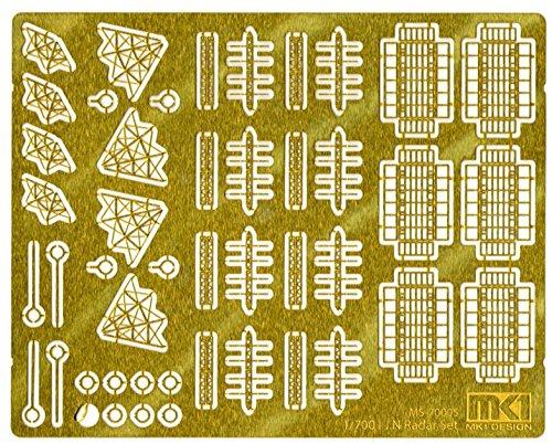 フジミ模型 1/700 艦船模型用エッチングシリーズ No.70006 日本海軍艦艇用 水密扉セット