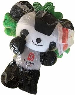 Best beijing olympics stuffed animals Reviews