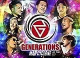 「GENERATIONS LIVE TOUR 2017 MAD CYCLONE[RZXD-86522/3][Blu-ray/ブルーレイ]」
